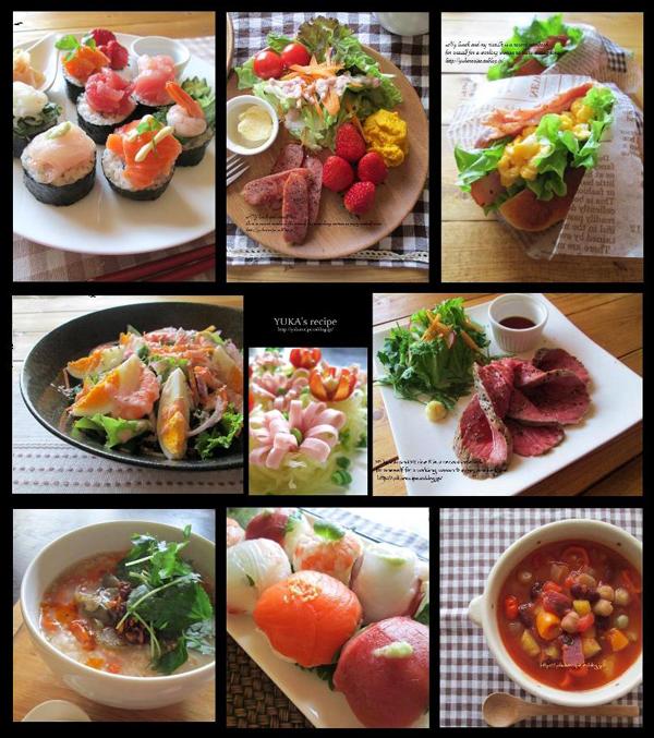 「YUKA\'sレシピ♪」のYUKAさん登場!_c0039735_1347337.jpg