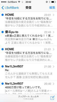 f0021041_2327440.jpg