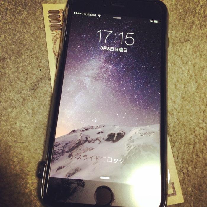 iPhone 6 Plusとの格闘!9時間・・・(;´Д`)_c0110051_1093681.jpg