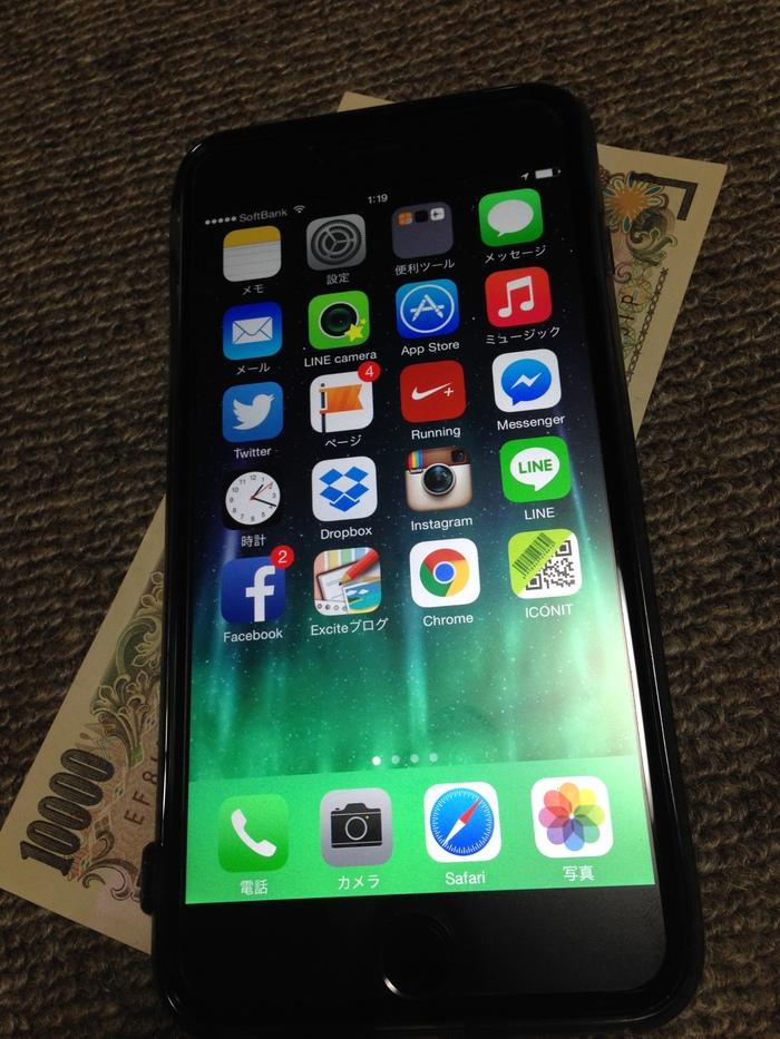 iPhone 6 Plusとの格闘!9時間・・・(;´Д`)_c0110051_1094950.jpg