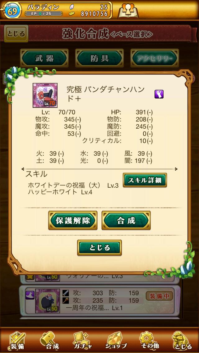 f0119759_22445425.jpg
