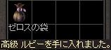 a0201367_23244287.jpg