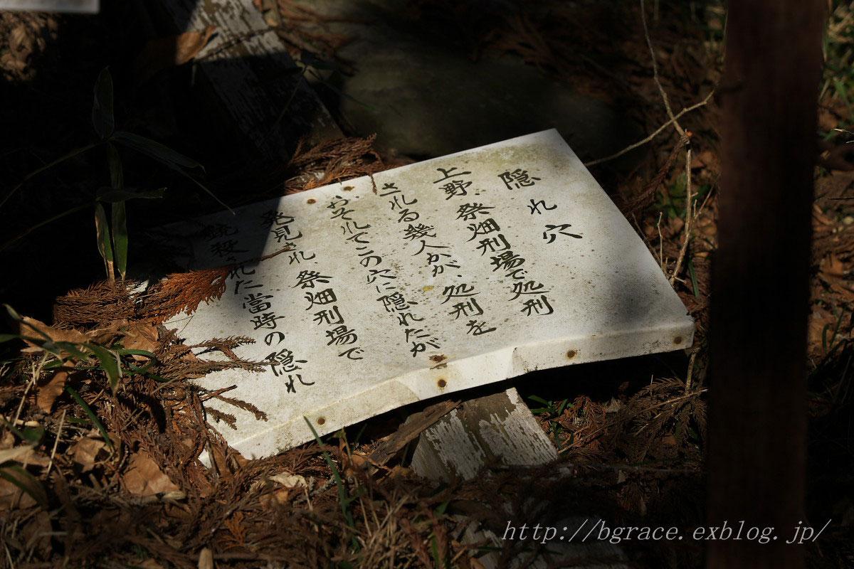隠れキリシタンの迫害、殉教の地を訪ねて.6_b0191074_213212100.jpg