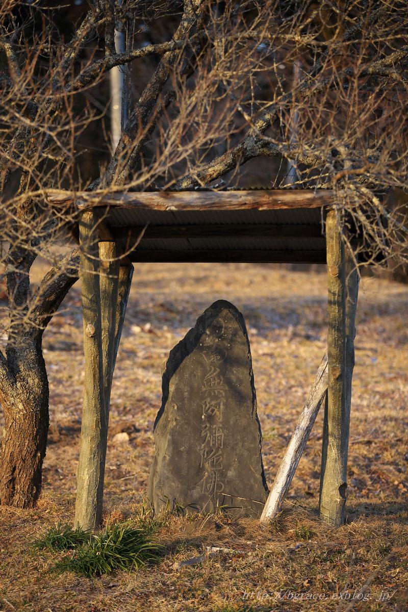 隠れキリシタンの迫害、殉教の地を訪ねて.6_b0191074_21334593.jpg