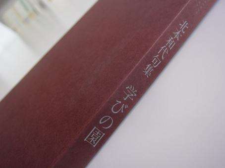f0071480_19393372.jpg