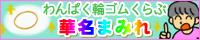 b0095882_0264872.jpg