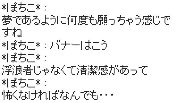 b0095882_0412785.jpg