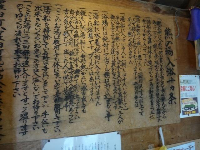 Nature  /  kushiro & rausu_b0195093_08455292.jpg