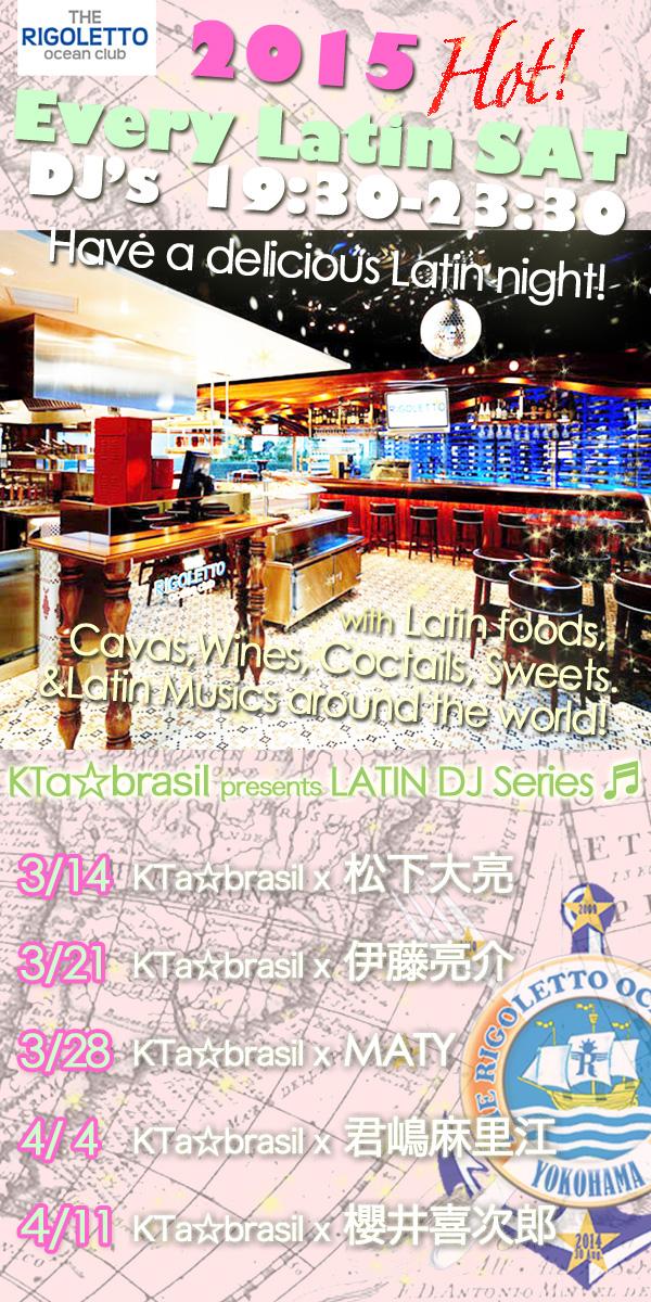 春です♬ 毎週土曜◉19:30-23:30の横浜リゴレット=ラテンの美味x音楽最前線で乾杯☆ →_b0032617_181469.jpg
