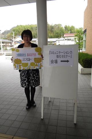 いま、広島でも輝いています!!_d0046025_0121315.jpg