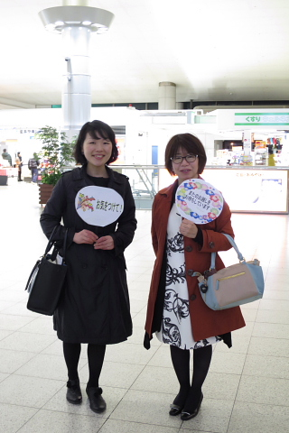 いま、広島でも輝いています!!_d0046025_0334677.jpg