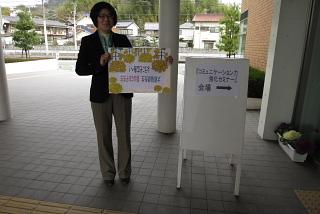 いま、広島でも輝いています!!_d0046025_1131232.jpg