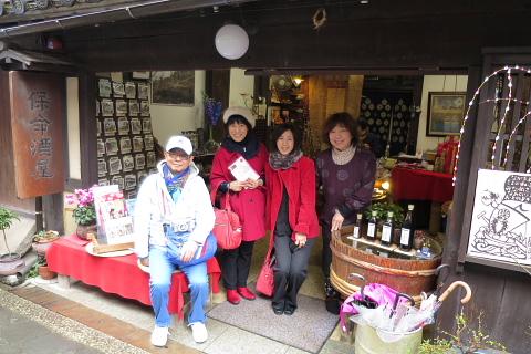 いま、広島でも輝いています!!_d0046025_113687.jpg