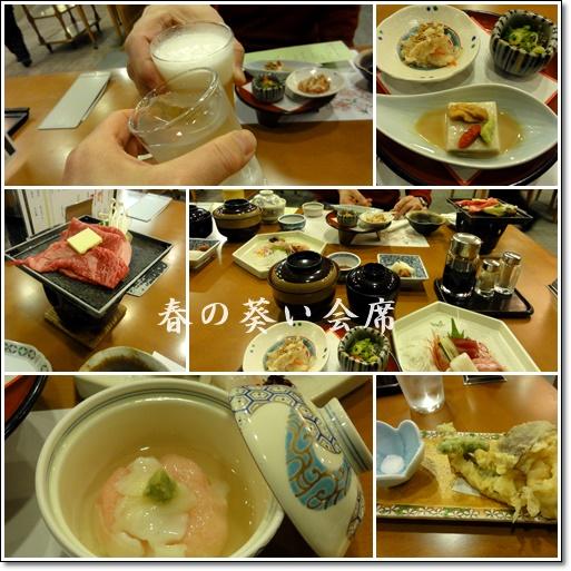河津桜~&etc…_c0079828_1801618.jpg