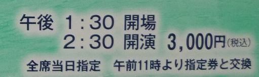 f0181251_188843.jpg