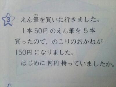 b0253057_703432.jpg