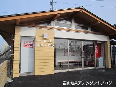 新春アテンダントクイズ答え合わせ!~駅編~_a0243562_10565257.jpg