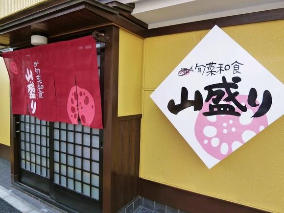 開店3周年記念のご挨拶_c0253669_1555365.jpg