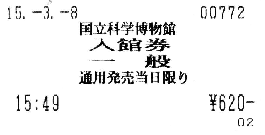 d0193569_826069.jpg