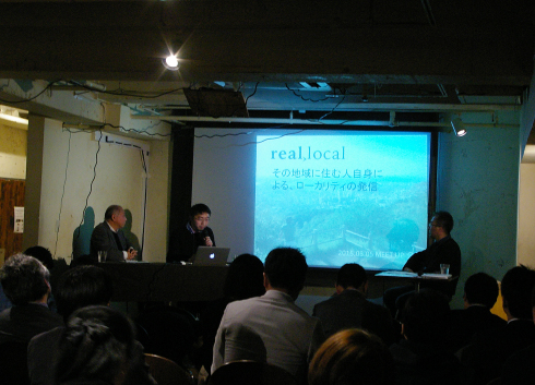 『real local MEET UP! 金沢 vol.2』_f0348078_10004113.jpg