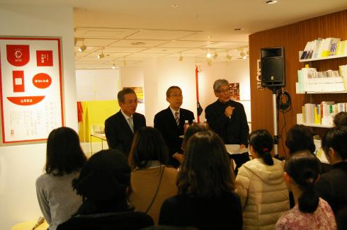 金沢のデザイン 〜旦那衆とその継承の力〜_f0348078_13161131.jpg