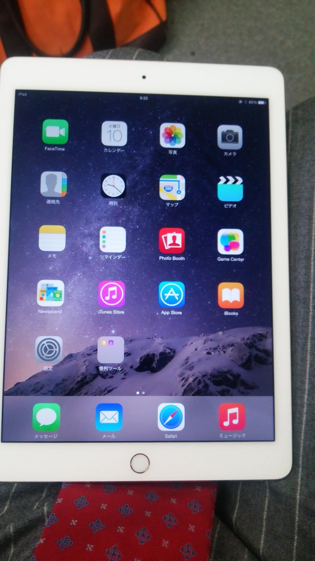 「iPad」が来ました!_e0119092_09254356.jpg