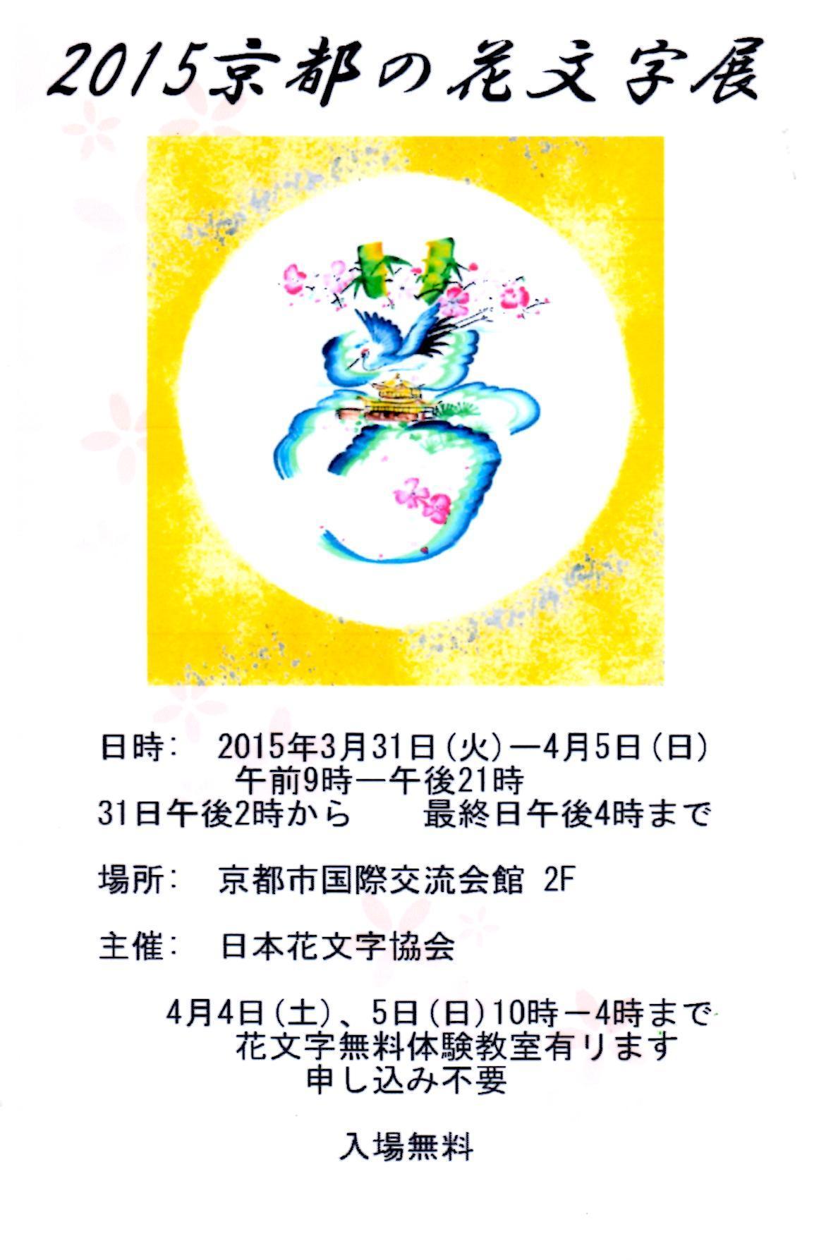 a0214697_1127457.jpg