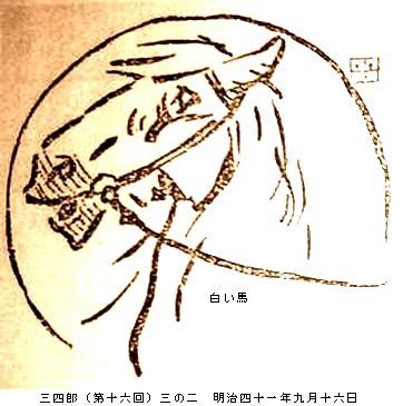 b0044404_19362543.jpg