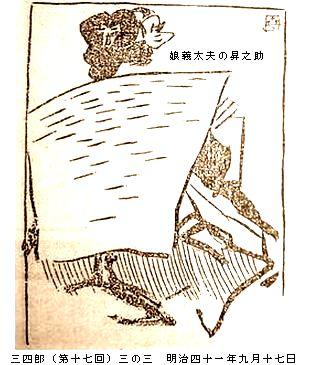b0044404_1937353.jpg
