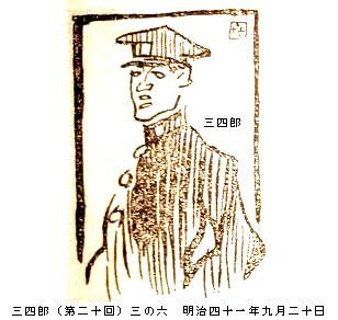 b0044404_1938529.jpg