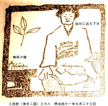b0044404_1940496.jpg