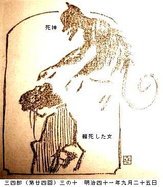 b0044404_1941513.jpg