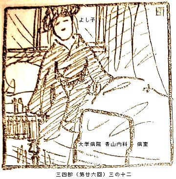 b0044404_19424880.jpg