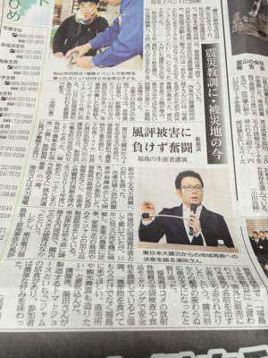 愛媛新聞_b0152504_221951.jpg