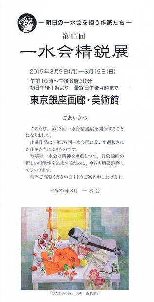 b0107314_10565738.jpg
