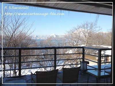支笏湖の温泉へ_d0222715_16373506.jpg