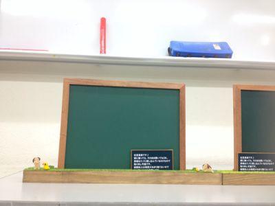 バザー〜毎日文化センター〜_e0095418_18382919.jpg