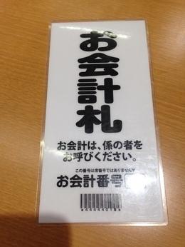 b0121019_19564957.jpg