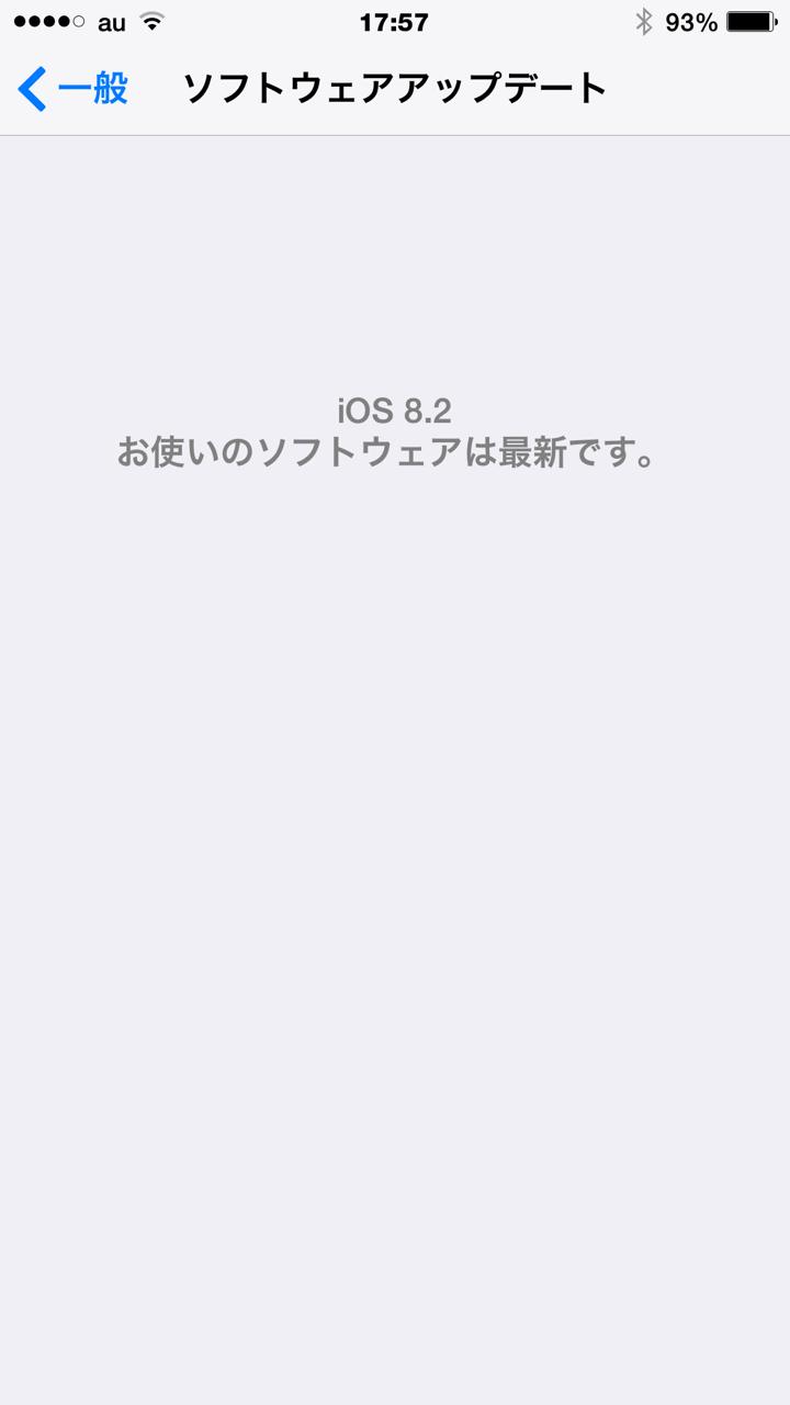 b0133822_18235205.jpg