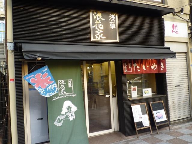 かき氷,天然氷,ふわふわ,東京,おいしい,有名店,画像
