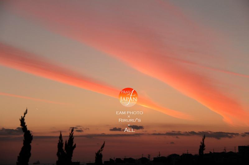 東日本大震災から4年。祈りをこめて…_f0357923_18453725.jpg