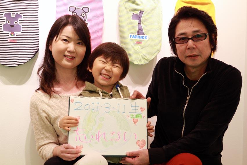 東日本大震災から4年。祈りをこめて…_f0357923_18454842.jpg