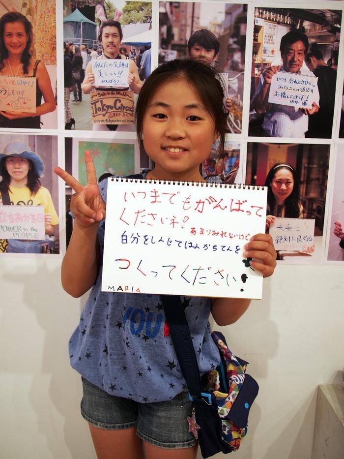 東日本大震災から4年。祈りをこめて…_f0357923_1846230.jpg