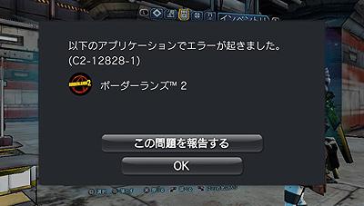 d0087129_110398.jpg