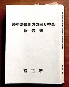 f0147037_23321071.jpg