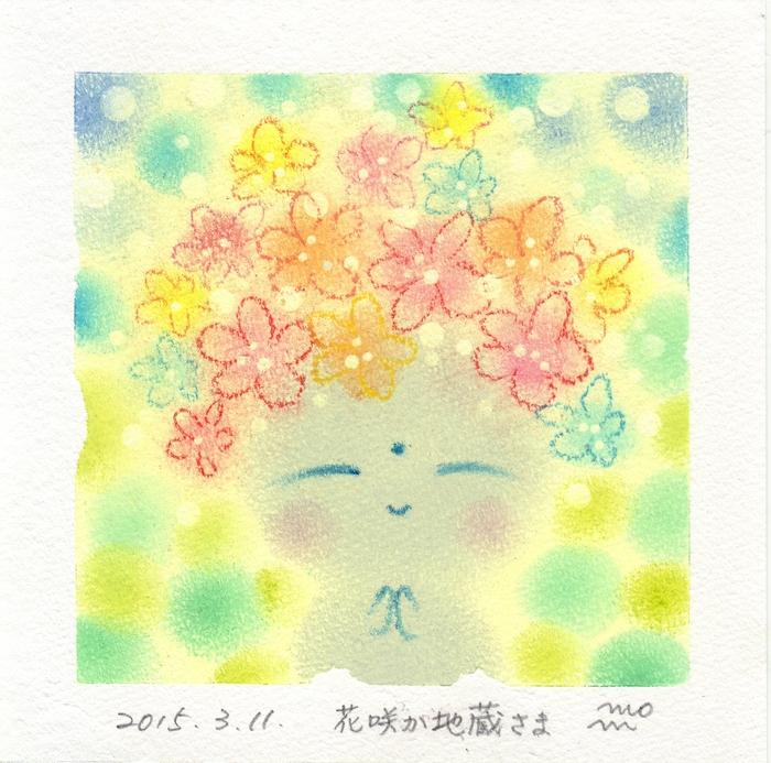 花咲か地蔵さま☆_f0183846_1247068.jpg