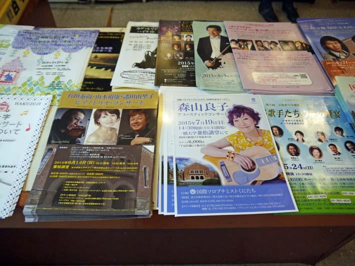 6・14兼松講堂ピアノ・トリオコンサートに向け一橋大学再訪_c0014967_248190.jpg