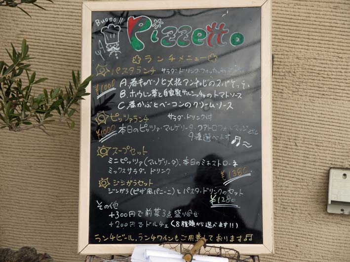 6・14兼松講堂ピアノ・トリオコンサートに向け一橋大学再訪_c0014967_255811.jpg