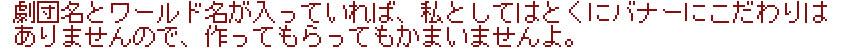 b0095882_128555.jpg