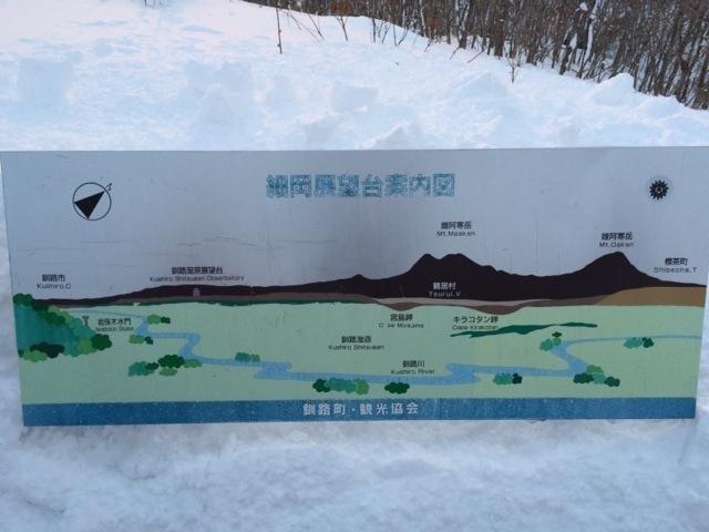 Nature /  Hokkaido_b0195093_09173208.jpg